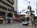 [沖縄][那覇][郷土料理][肉][居酒屋]沖縄随一の繁華街・那覇市の国際通り