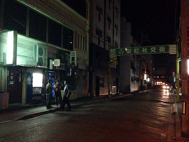 国際通りとはまったく異なる雰囲気、宵闇の栄町社交街@沖縄県那覇市