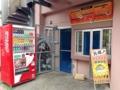 [沖縄][金武][郷土料理][中南米料理][タコライス]店外左手にテイクアウトコーナーも完備