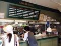 [沖縄][金武][郷土料理][中南米料理][タコライス]店内左手のカウンターで注文&会計後に商品を受け取ります