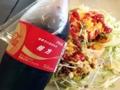 [沖縄][金武][郷土料理][中南米料理][タコライス]ラベルにたまたま書かれていた「世界でいちばんの相方」に納得