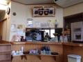 [沖縄][北谷][定食・食堂][郷土料理]ピンクの電話がこの店の歴史とやらを物語ってそうですね