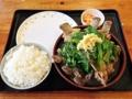 [沖縄][北谷][定食・食堂][郷土料理]でも、やってきた骨汁定食の見事なまでのフォルムときたら……
