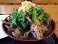 [沖縄][北谷][定食・食堂][郷土料理]犬じゃなくてもキャンキャン吠えたくなる「がじまる食堂」の骨汁定食