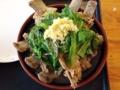 [沖縄][北谷][定食・食堂][郷土料理]従来の汁物をゼニガメとするなら「がじまる食堂」の骨汁はカメックス