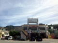 [沖縄][南城][奥武島][天ぷら]午前中と午後に伺ったことありますが、各日ともに行列でした