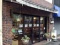 [日暮里][ラーメン][つけ麺][菓子]尾竹橋通り沿いに店を構える日暮里の欧風菓子専門店「サブロン」