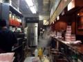 [新宿][ラーメン][肉まん]L字型カウンター11席、入口右手の券売機で食券を購入し渡します