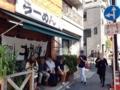 [深川][門前仲町][清澄白河][ラーメン][餃子][丼もの]多くのお客さんで賑わう葛西橋通り沿いのラーメン屋「こうかいぼう」