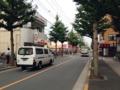 [船堀][ラーメン][カレー]船堀駅からこのような道をひたすら直進するとたどり着きます