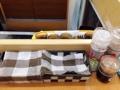 [御徒町][仲御徒町][上野御徒町][秋葉原][上野][ラーメン][丼もの]チェックの箸入れやミル挽き、柔軟さと現代らしさを感じさせます