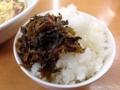 [御徒町][仲御徒町][上野御徒町][秋葉原][上野][ラーメン][丼もの]高菜多めのライスにオンして救済完了!