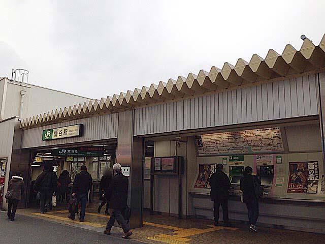 JR鶯谷駅北口