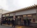 [鶯谷][入谷][ラーメン][餃子][チャーハン][中華][定食・食堂]JR鶯谷駅北口