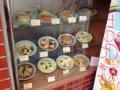 [鶯谷][入谷][ラーメン][餃子][チャーハン][中華][定食・食堂]ガチの中華サンプルを展示@鶯谷「大弘軒」