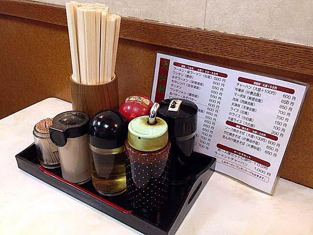 卓上調味料(胡椒・酢・醤油・ソース・自家製ラー油&ネギ油)@鶯谷「大弘軒」