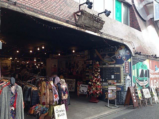 個性的なショップが軒を連ねる「東洋百貨店」@東京・下北沢