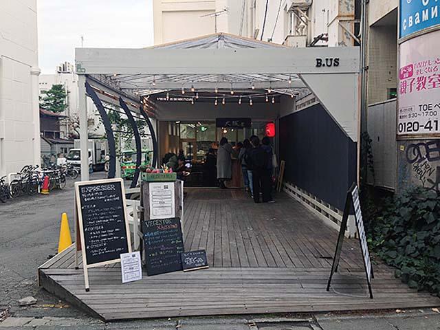 新しく生まれ変わった下北沢のたこ焼き専門店「大阪屋」
