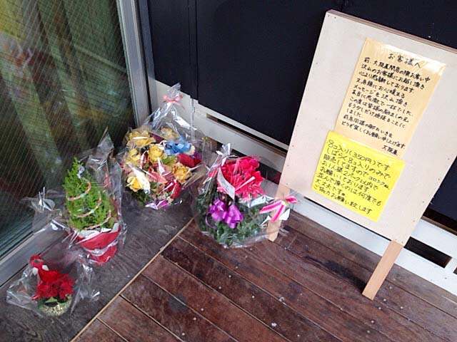 移転復活に際してメッセージと祝花が@下北沢「大阪屋」