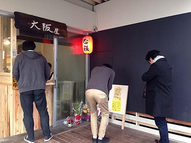 常連客とのホッカホカなやり取り@下北沢「大阪屋」