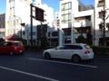 [名古屋][和食][弁当・おにぎり]名古屋市中心部を南北に貫く大津通沿いの老舗「天むす千寿」