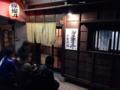 [東十条][ラーメン]東十条の人気ラーメン専門店「燦燦斗」