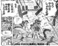 [三田][田町][ラーメン][ラーメン二郎](C)ONE PIECE(集英社/尾田栄一郎)