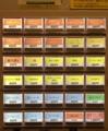 [神田][ラーメン][餃子][中華]「郭政良 味仙 東京神田店」の券売機メニュー一覧(2016年12月時点)