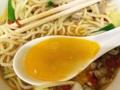 [神田][ラーメン][餃子][中華]台湾ラーメン塩でもかき混ぜると多少濁ります