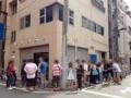 [秋葉原][ラーメン]ある日曜の昼下がり、1時間待ちの行列に並んだこともありました