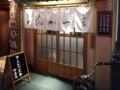 [上野][御徒町][とんかつ][和食][定食・食堂]上野・御徒町界隈で人気のとんかつ専門店「山家(やまべ)」