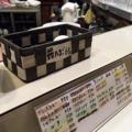 [浅草][田原町][パン][コーヒー][ジュース][カフェ・喫茶店]浅草の老舗純喫茶「珈琲アロマ」のメニューとゆでたまご