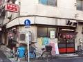 [神保町][ラーメン][チャーハン]1966年(昭和41年)創業、神保町屈指の老舗ラーメン店「伊峡」