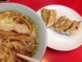 [浅草][ラーメン][餃子][丼もの]ワンタンと餃子で餡がだぶってしまった