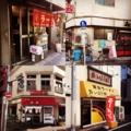 [神保町][ラーメン][チャーハン][餃子][中華]東京・神保町、半チャンラーメン御三家+1