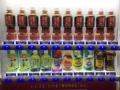 [三田][田町][ラーメン][ラーメン二郎]「ラーメン二郎 三田本店」の店頭自販機ラインナップ(正面右)