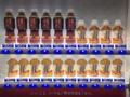 [三田][田町][ラーメン][ラーメン二郎]「ラーメン二郎 三田本店」の店頭自販機ラインナップ(正面左)
