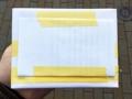 [秋葉原][淡路町][岩本町][神田][とんかつ][パン][サンドイッチ][菓子][漫画][孤独のグルメ]トドメのお手紙付き
