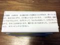 [秋葉原][淡路町][岩本町][神田][とんかつ][パン][サンドイッチ][菓子][漫画][孤独のグルメ]聞いたことがない日本語が随所に散りばめられております