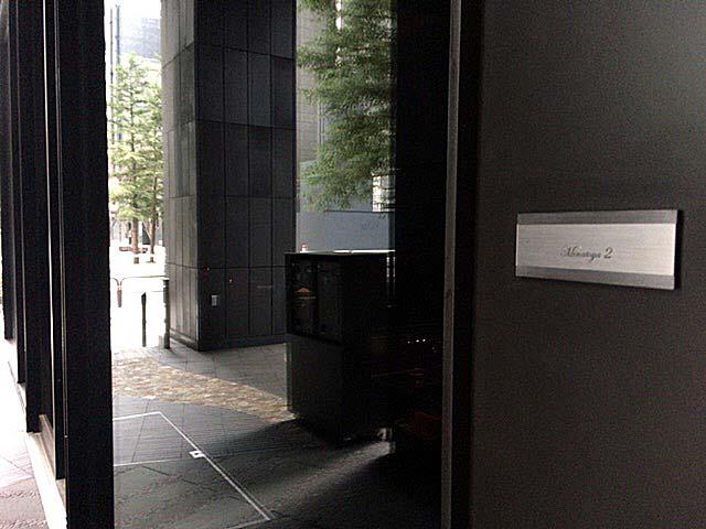 高級日本旅館「星のや東京」1階角の立ち食い蕎麦「港屋2」