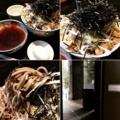 [大手町][蕎麦][肉]高級日本旅館『星のや東京』1階にオープンした立ち食い蕎麦「港屋2」