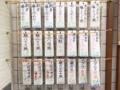 [代々木公園][代々木八幡][渋谷][居酒屋][寿司・魚介類][和食][定食・食堂][漫画][孤独のグルメ]東京都渋谷区松濤の老舗鮮魚店「魚力」定食メニュー