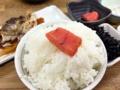 [代々木公園][代々木八幡][渋谷][居酒屋][寿司・魚介類][和食][定食・食堂][漫画][孤独のグルメ]白米の上で燦然と輝く明太子は確かに宝石のよう@渋谷「魚力」