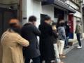 [西麻布][六本木][和食][定食・食堂]営業時間中は行列が絶えない西麻布の老舗フライ定食専門店「三河屋」
