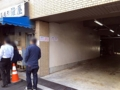 [根津][菓子][たいやき]となりの店先すら超えて伸びる大行列@根津のたいやき