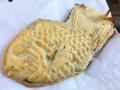 [根津][菓子][たいやき]「根津のたいやき」のカリッと薄皮&自家製あんこたっぷりなたいやき