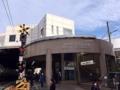 [下高井戸][菓子][たいやき]京王線・下高井戸駅西口