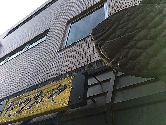 毎年7月から9月中旬まで夏期休業@下高井戸「たつみや」
