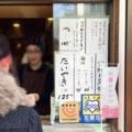 [下高井戸][菓子][たいやき]たいやきは1個125円@下高井戸「たつみや」