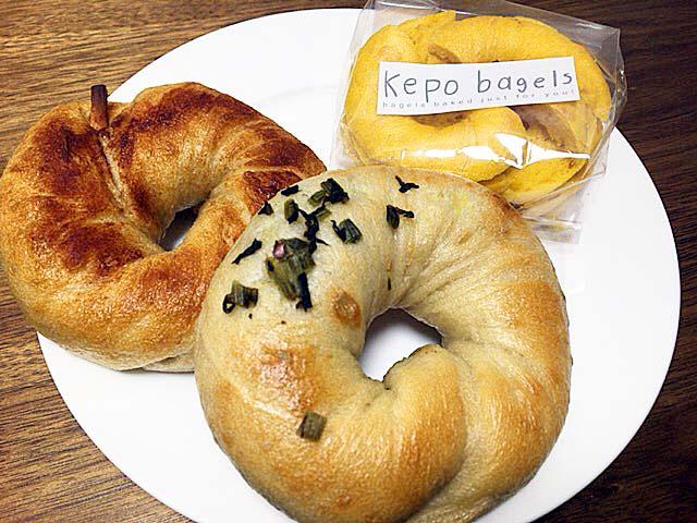 焼きりんごベーグル・野沢菜ベーグル・かぼちゃラスク@上北沢「kepo bagels(ケポベーグルズ)